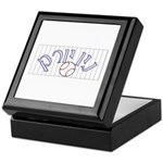 New York Baseball Keepsake Box