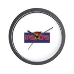 Hebrew Philadelphia Wall Clock