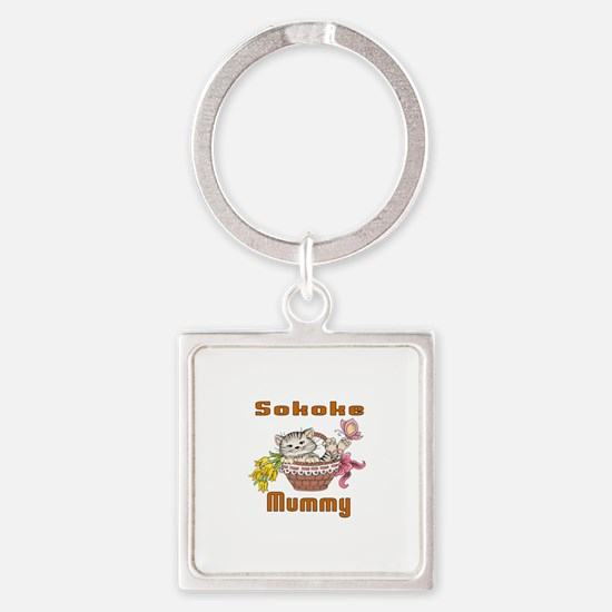 Sokoke Cats Mummy Square Keychain