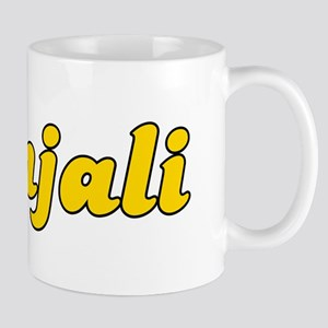 Retro Anjali (Gold) Mug