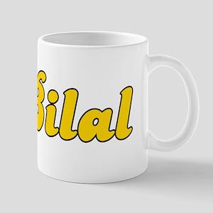 Retro Bilal (Gold) Mug