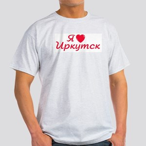 Ya Lyublyu Irkutsk Light T-Shirt