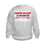 Russian Crew Neck