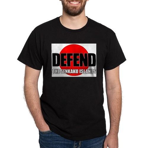 Defend the Senkaku Islands - Japanese Flag T-Shirt