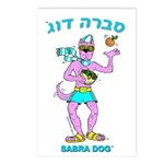 Sabra Dog (hebrew Logo) Postcards (package Of 8)