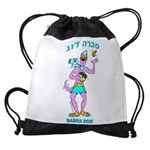 Sabra Dog - Hebrew Logo - Drawstring Bag