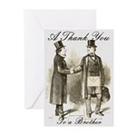 From a Brother Greeting Cards (Pk of 20)