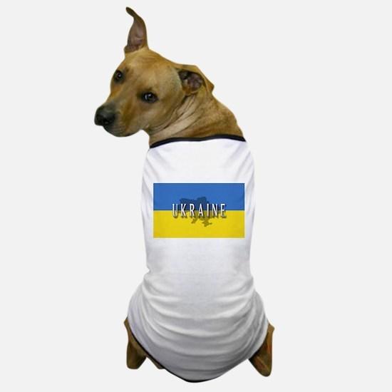 Ukraine Flag Extra Dog T-Shirt