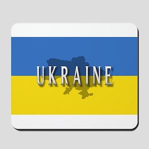 Ukraine Flag Extra Mousepad