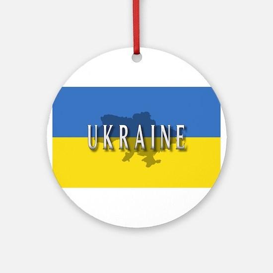 Ukraine Flag Extra Ornament (Round)
