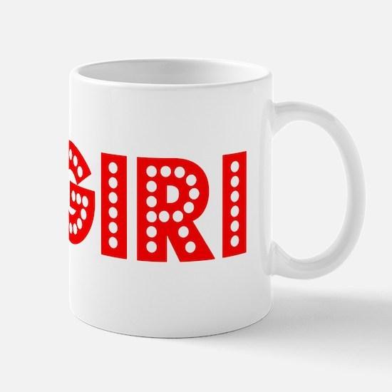 Retro Zagiri (Red) Mug
