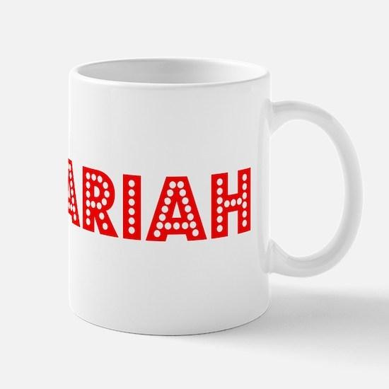 Retro Zechariah (Red) Mug