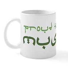 Proud To Be A Muslim Mug