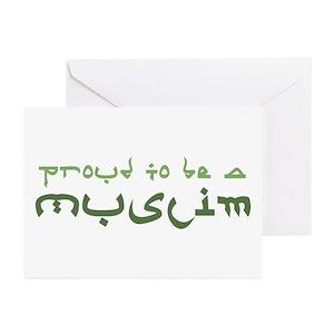 Muslim greeting cards cafepress m4hsunfo