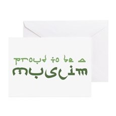 Proud To Be A Muslim Greeting Cards (Pk of 10)