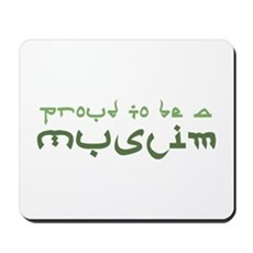 Proud To Be A Muslim Mousepad