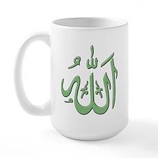 Allah Large Mug