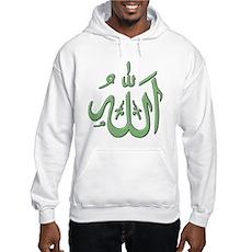 Allah Hooded Sweatshirt