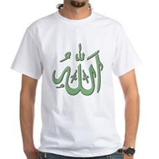 Allah White T-Shirt