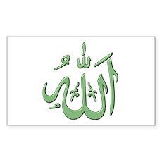 Allah Rectangle Sticker