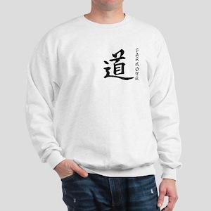 Parkour - The Way Sweatshirt