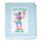 Sabra Dog - Hebrew Logo Baby Blanket