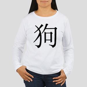 Character for Dog Women's Long Sleeve T-Shirt