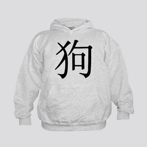 Character for Dog Kids Hoodie