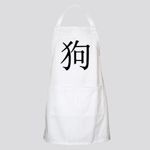 Character for Dog BBQ Apron