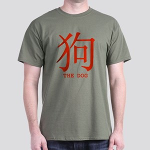 Chinese Astrology Dog Dark T-Shirt