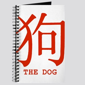 Chinese Astrology Dog Journal