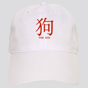 Chinese Astrology Dog Cap