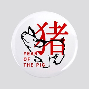 """Cute Year of the Pig 3.5"""" Button"""