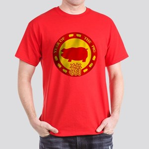 Year Of The Pig Dark T-Shirt