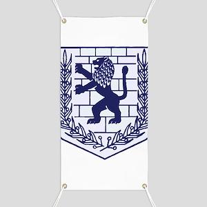 Lion of Judah White Banner