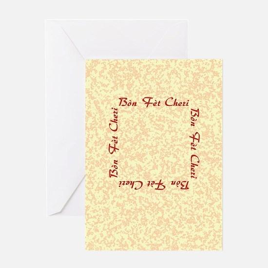Doudou... Greeting Card