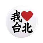 "I love Taipei 3.5"" Button (100 pack)"
