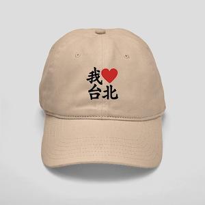 I love Taipei Cap