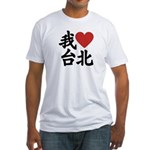 I love Taipei Fitted T-Shirt
