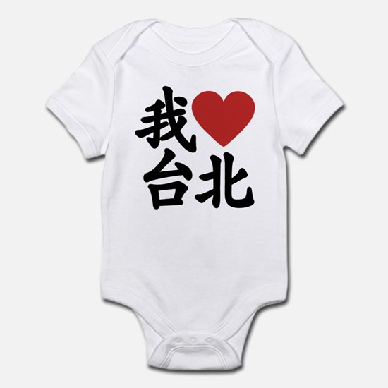 I love Taipei Infant Bodysuit