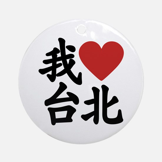 I love Taipei Ornament (Round)