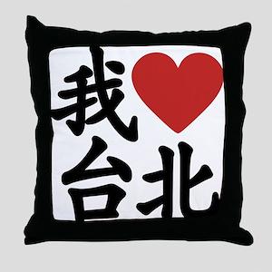 I love Taipei Throw Pillow