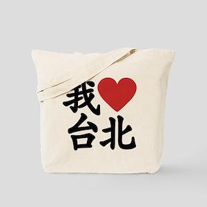 I love Taipei Tote Bag