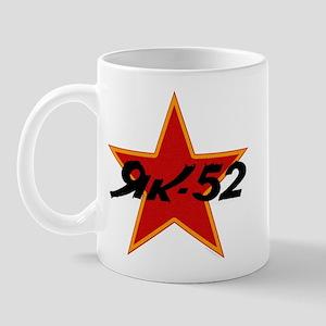 Yak52 Star Logo Mug