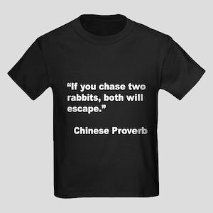 Chinese Rabbit Proverb (Front) Kids Dark T-Shirt