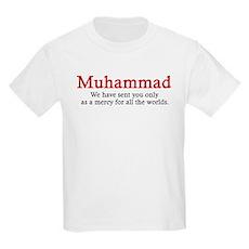 Muhammad Kids T-Shirt