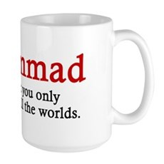 Muhammad Large Mug