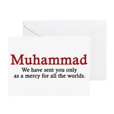 Muhammad Greeting Cards (Pk of 10)