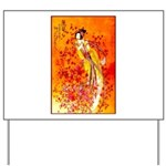 Japanese Geisha Playing the Flute Yard Sign
