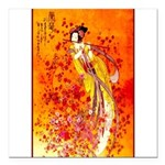 Japanese Geisha Playing the Flute Square Car Magne